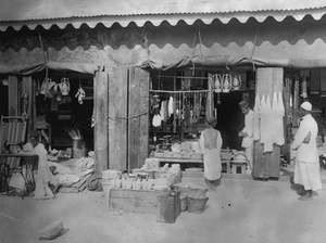 Tanzania, Market of Tabora, early 20th century. Market of Tabora, early 20th century, Koloniales Bildarchiv, Universitätsbibliothek Frankfurt am Main.