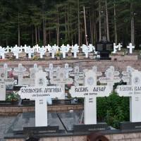 Fig. 13. Il cimitero delle vittime della guerra a Bratunac